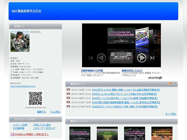 MHF動画倉庫@zoome