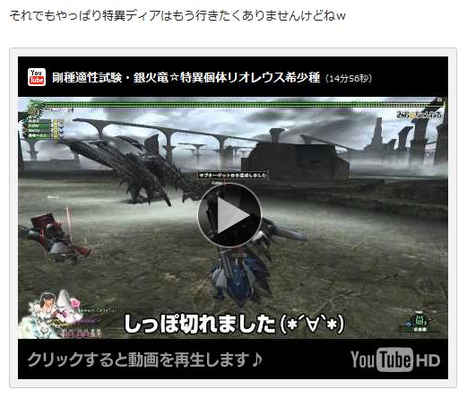 リニューアル後の動画イメージ